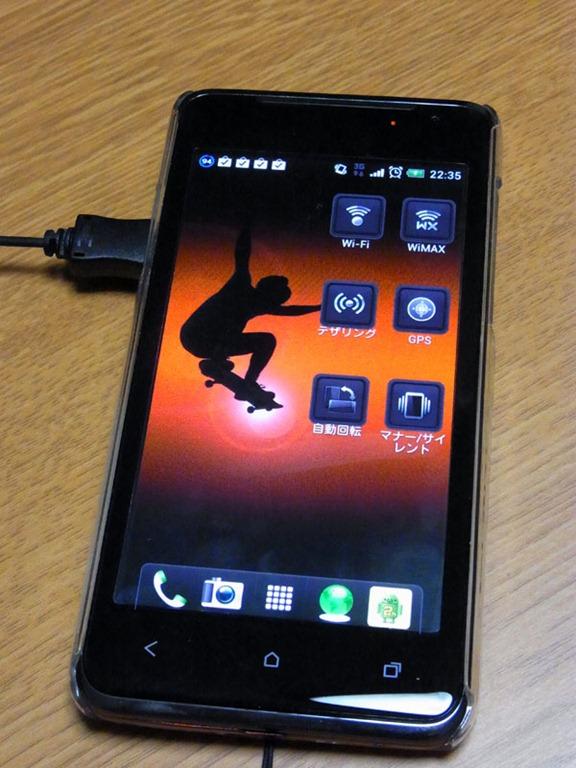 ISW13HT(HTC J)機種変更への道...